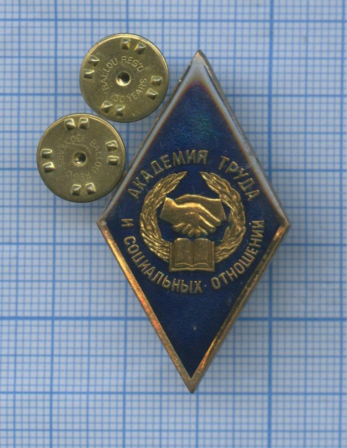 Знак «Академия труда исоциальных отношений» (Россия)