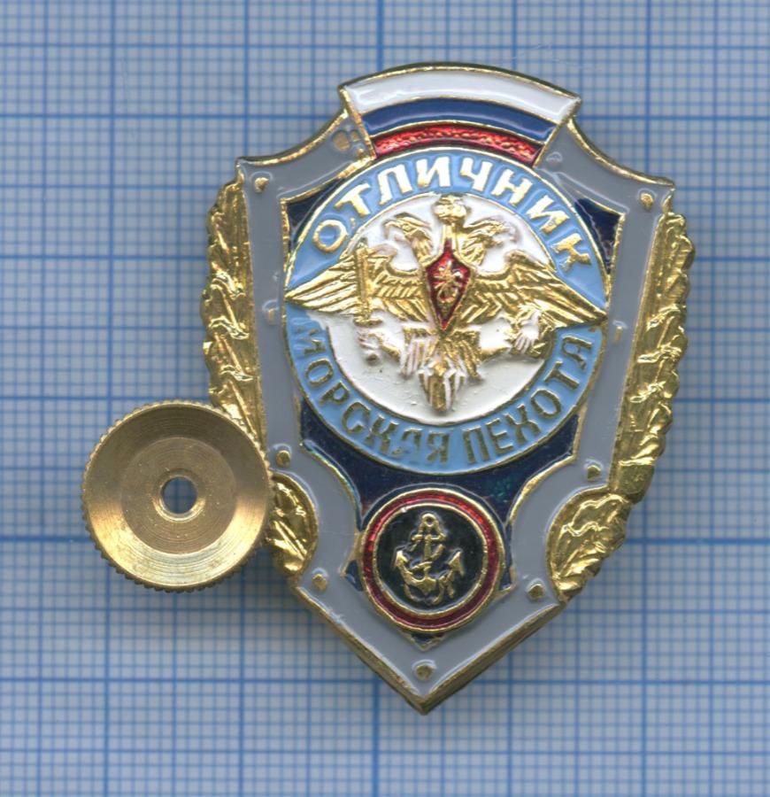 Знак «Отличник морской пехоты» (Россия)