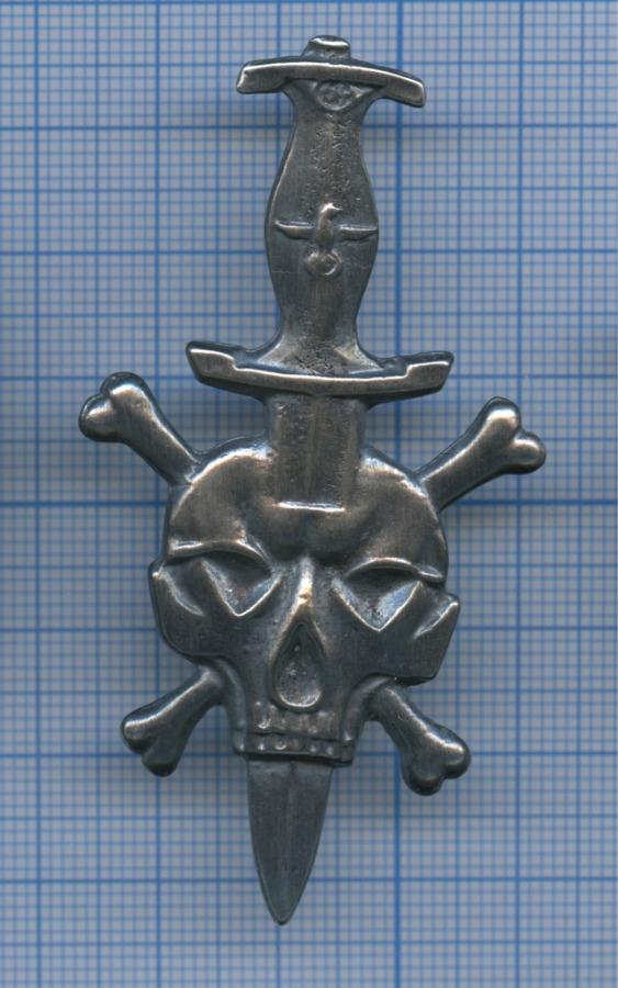 Знак «Череп имеч» (копия) (Германия (Третий рейх))