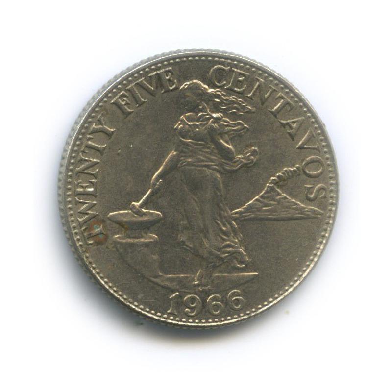 25 сентимо 1966 года (Филиппины)