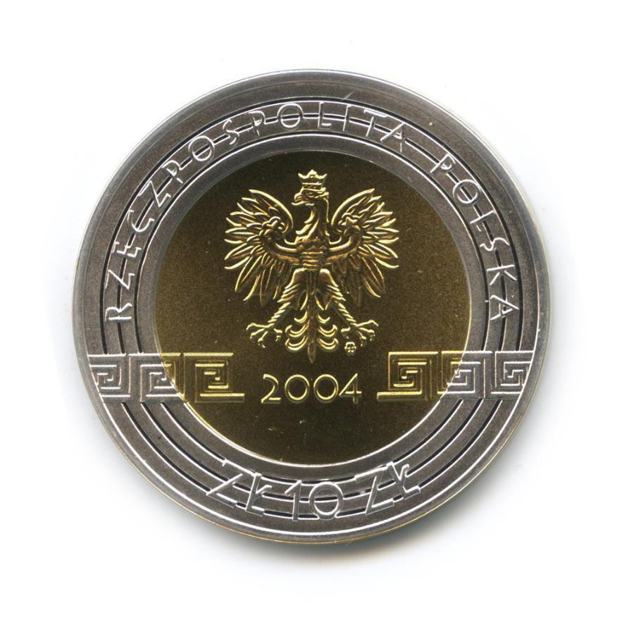 10 злотых — XXVIII летние Олимпийские Игры, Афины 2004 - Дискобол (позолота) 2004 года (Польша)