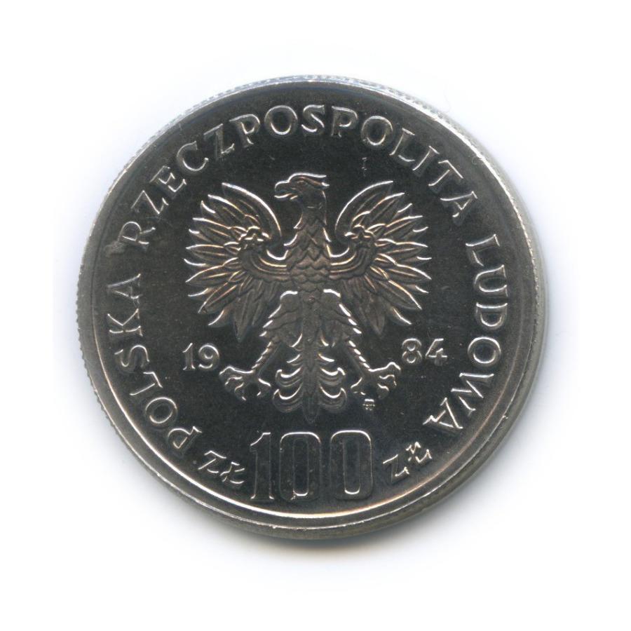 100 злотых — 110 лет содня рождения Винценты Витоса 1984 года (Польша)