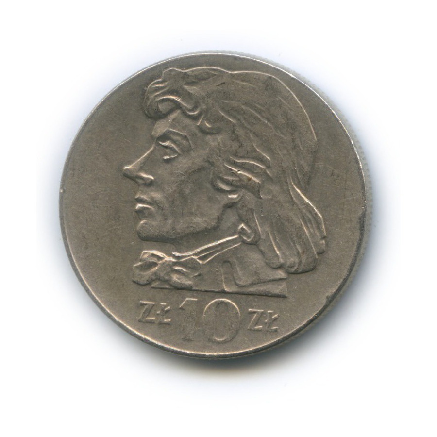 10 злотых 1972 года (Польша)