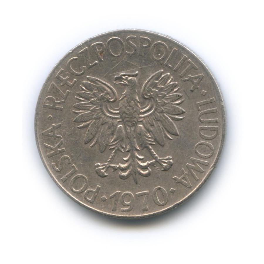 10 злотых 1970 года (Польша)