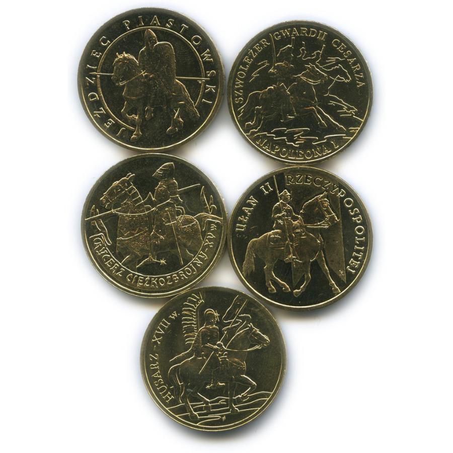 Набор монет 2 злотых - История польской кавалерии 2006 года (Польша)
