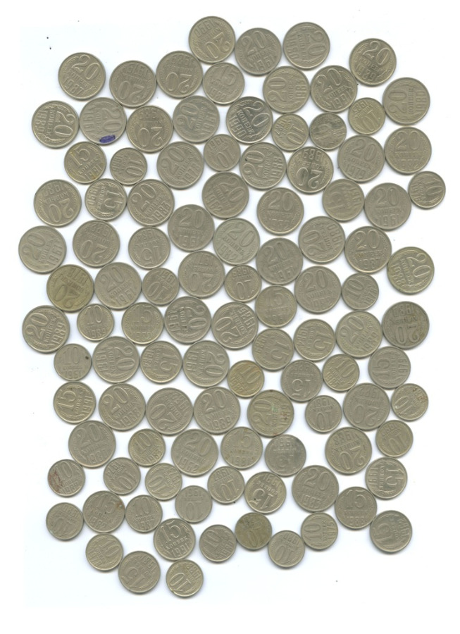 Набор монет СССР (105 шт.) (СССР)