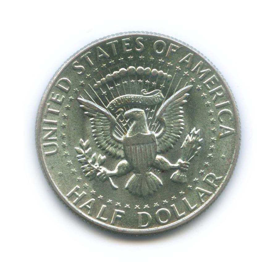 50 центов 1968 года D (США)