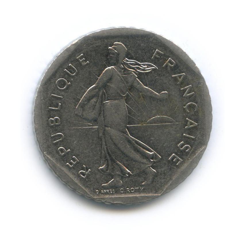 2 франка 1980 года (Франция)