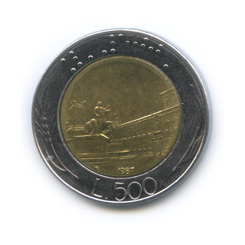 500 лир 1987 года (Италия)