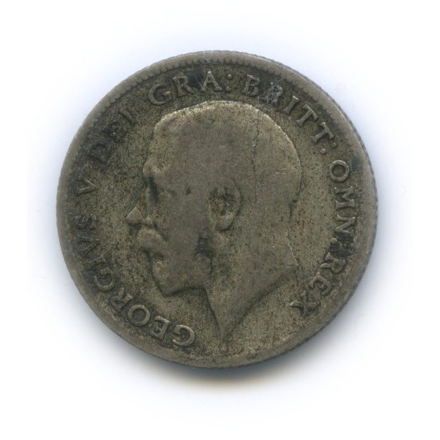 6 пенсов 1921 года (Великобритания)