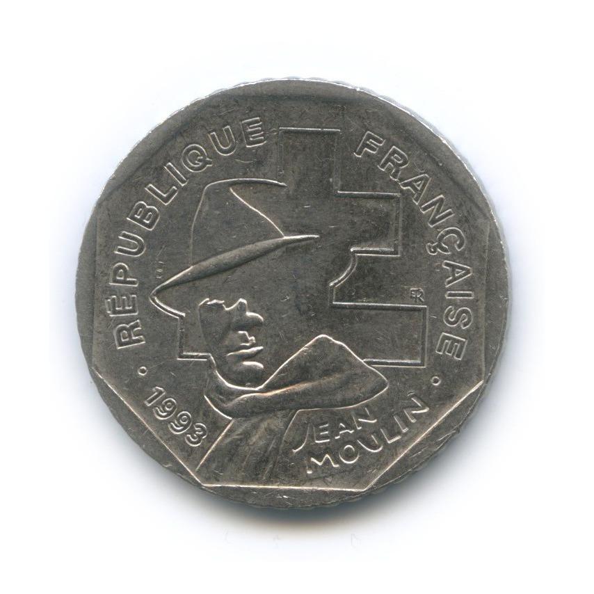 2 франка — 50 лет Национальному движению сопротивления 1993 года (Франция)