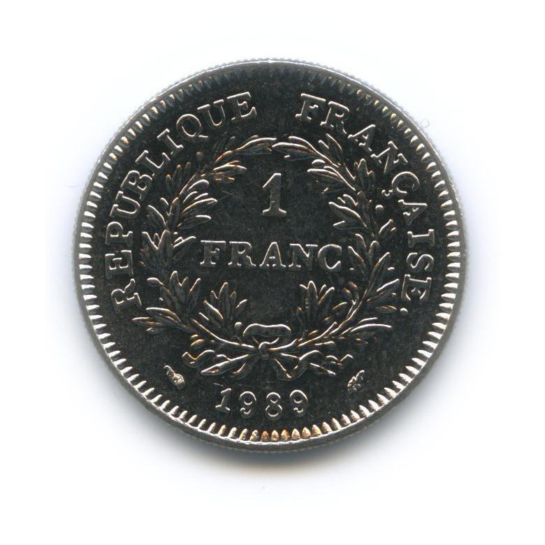 1 франк — 200 лет объединения штатов 1989 года (Франция)