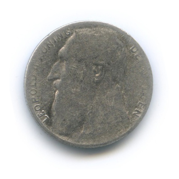50 сантимов 1901 года (Бельгия)