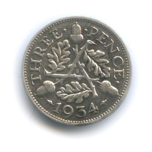 3 пенса 1934 года (Великобритания)