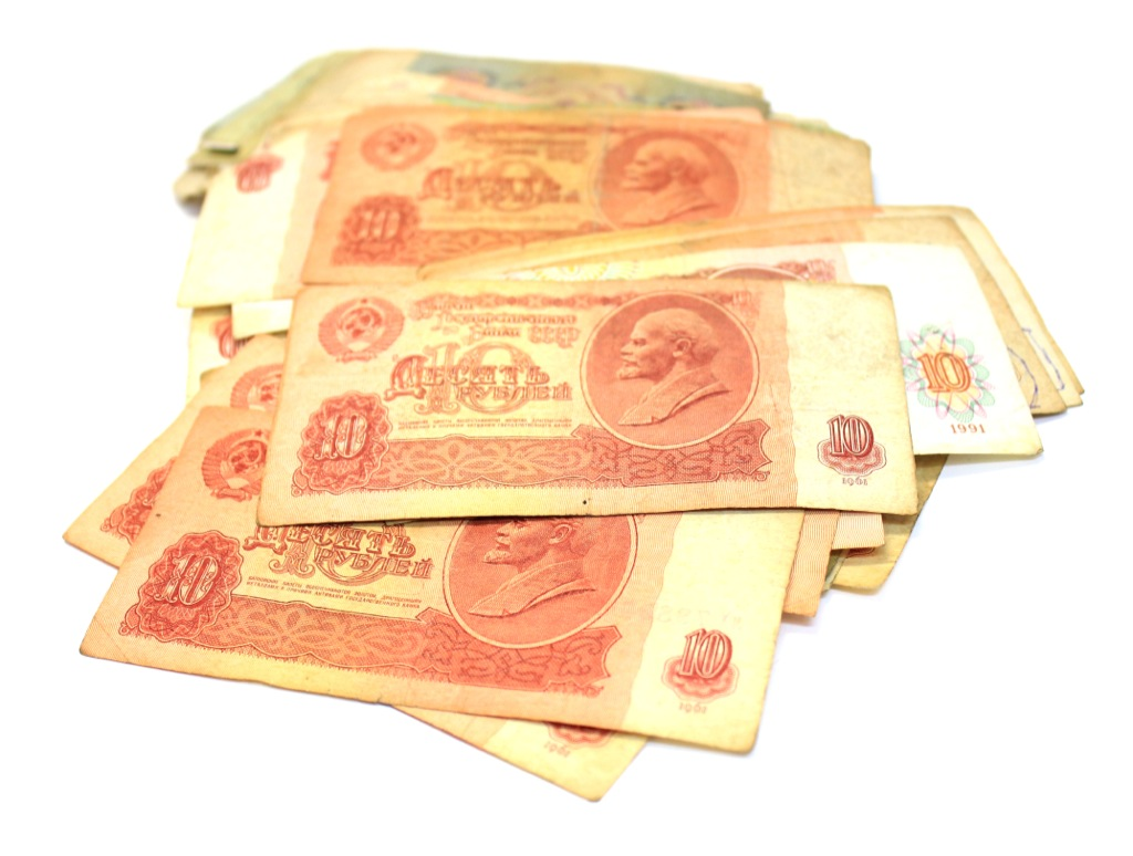 Набор банкнот (143 шт, СССР, Россия)