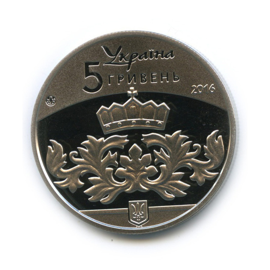5 гривен - Киевская Русь 2016 года (Украина)