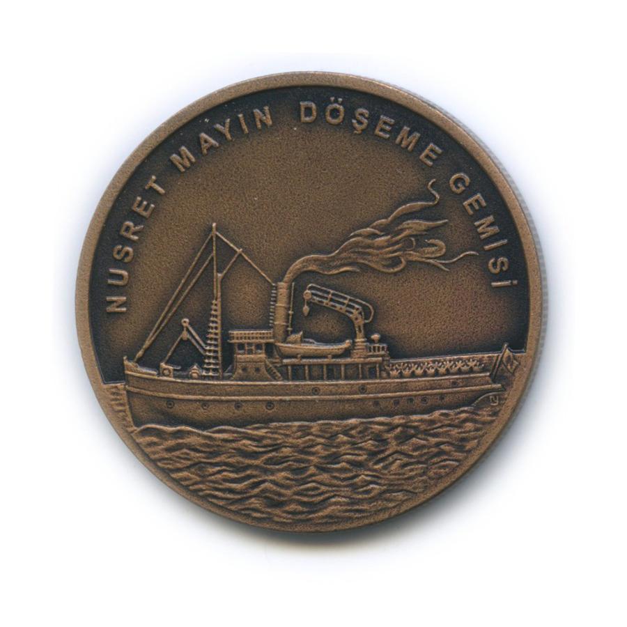 2.5 лиры - Корабли Турецкого флота - Корабль «Nusret Mayın Döşeme Gemisi» 2015 года (Турция)