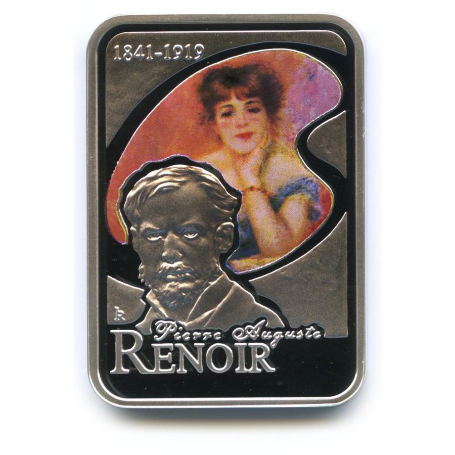 10 динеров - Картины художника Пьера Огюста Ренуара, Андорра (цветная эмаль) 2008 года