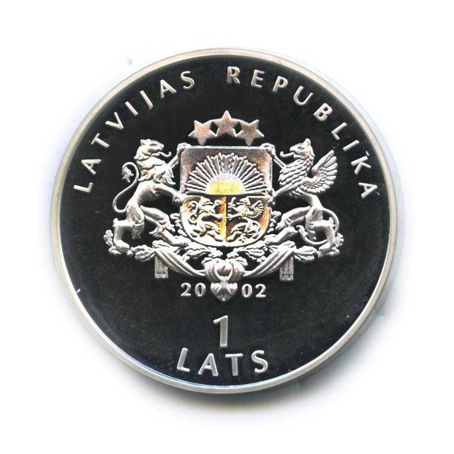 1 лат - Олимпиада вАфинах-2004 - Борьба 2002 года (Латвия)