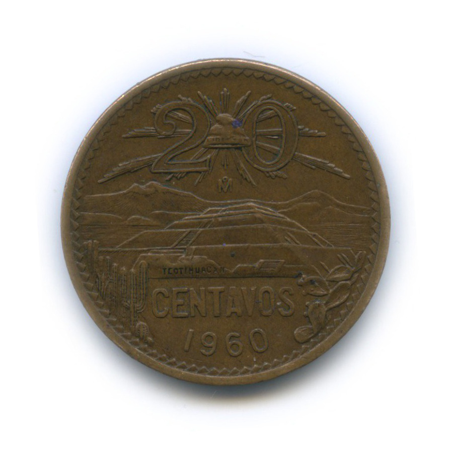 20 сентаво 1960 года (Мексика)