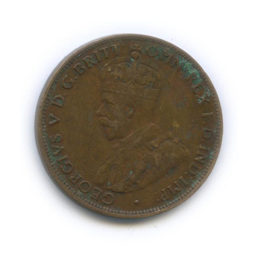 1/2 пенни 1926 года (Австралия)