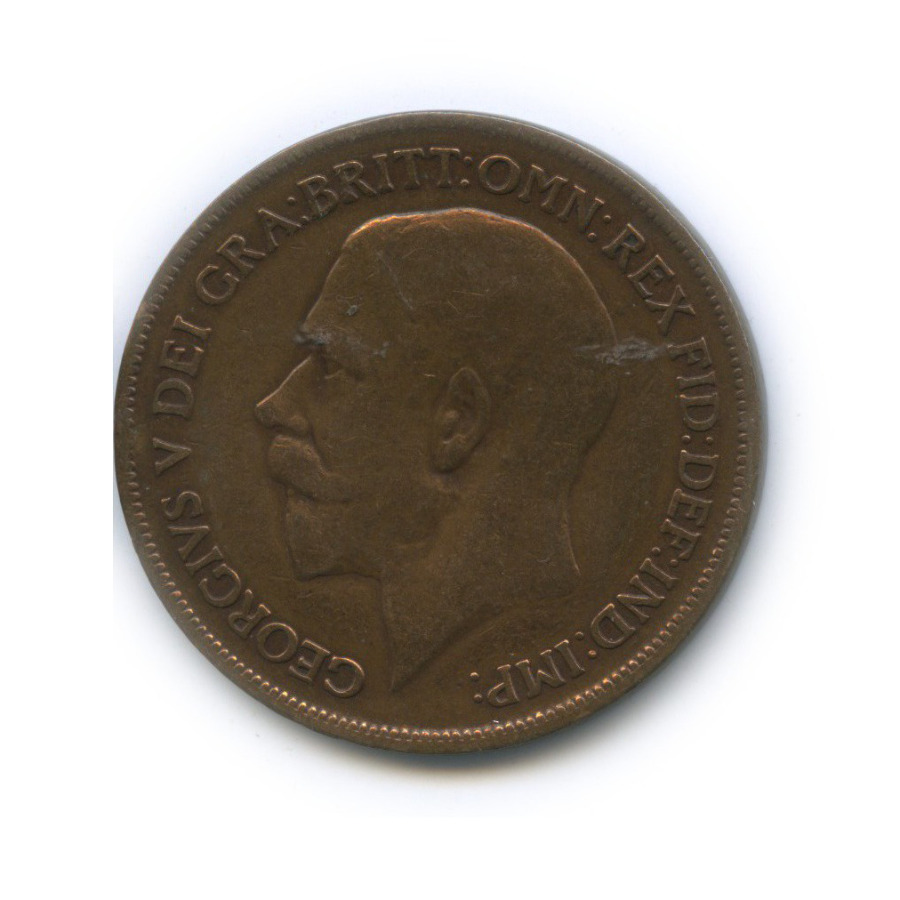 1 пенни 1916 года (Великобритания)