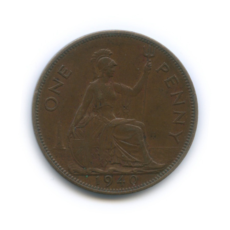 1 пенни 1940 года (Великобритания)