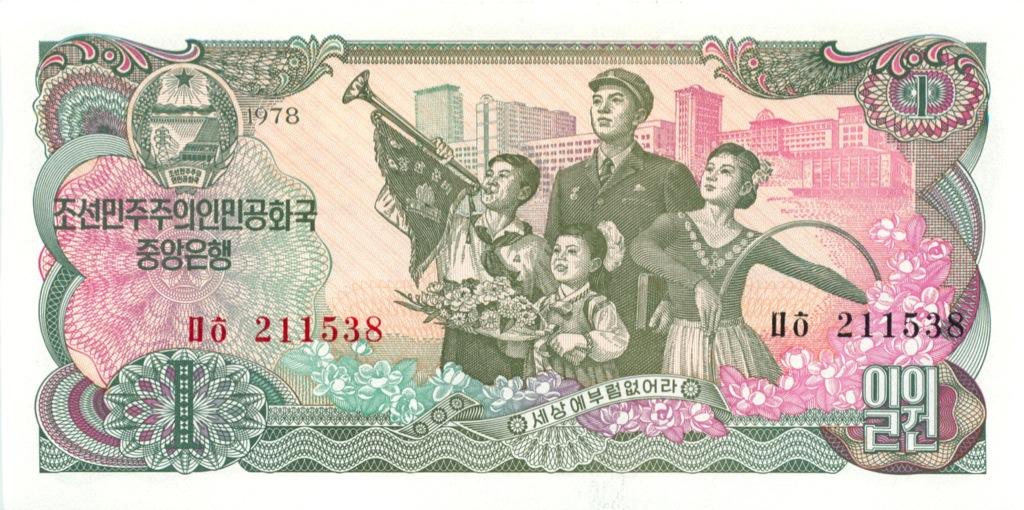 1 вон (Северная Корея) 1978 года