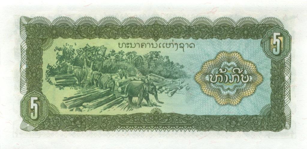 5 кип (Лаос)