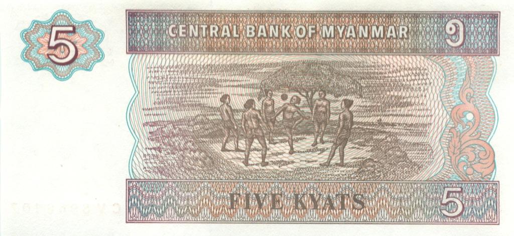 5 кьят (Мьянма)