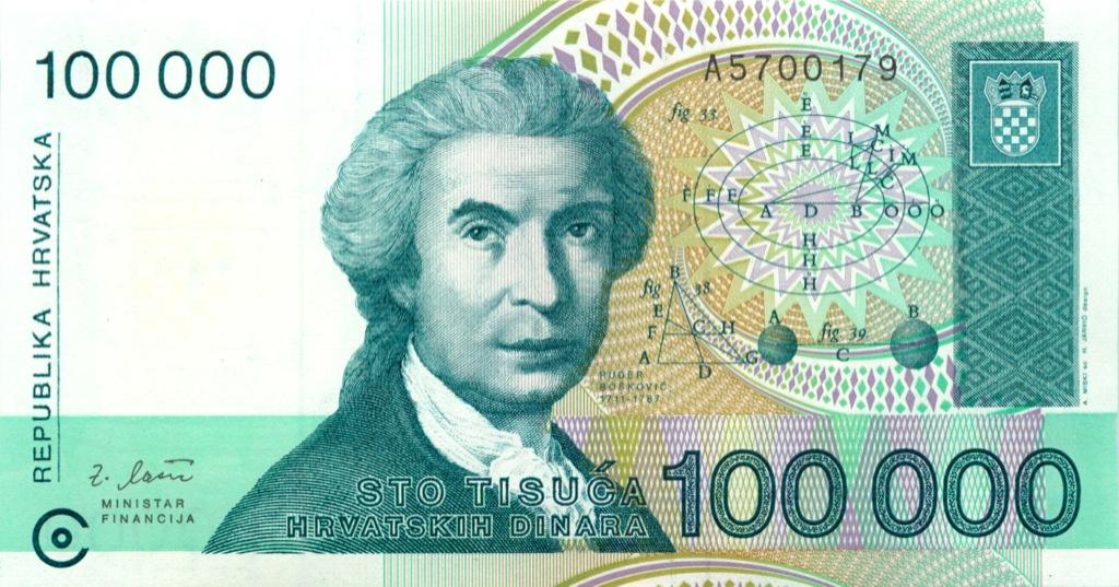 100000 динаров 1993 года (Хорватия)