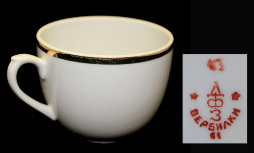Чашка «Память оМоскве», «Дмитровский фарфоровый завод (Вербилки)» (клеймо, 6,3×8,2 см) (СССР)