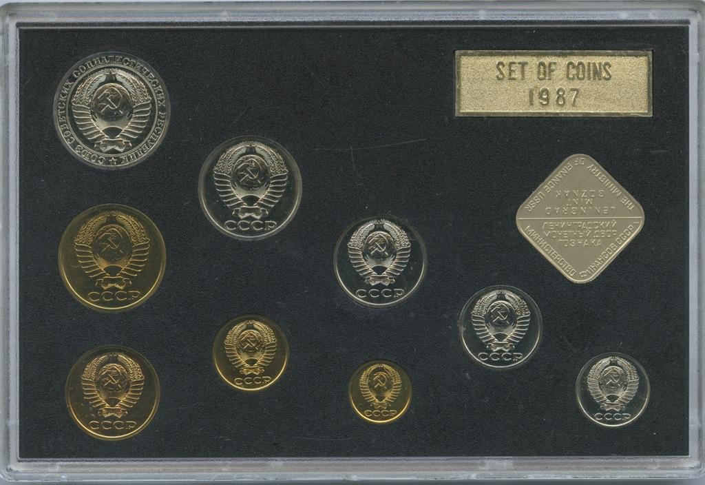 Набор монет СССР сжетонами (вфутляре), годовой 1987 года (СССР)