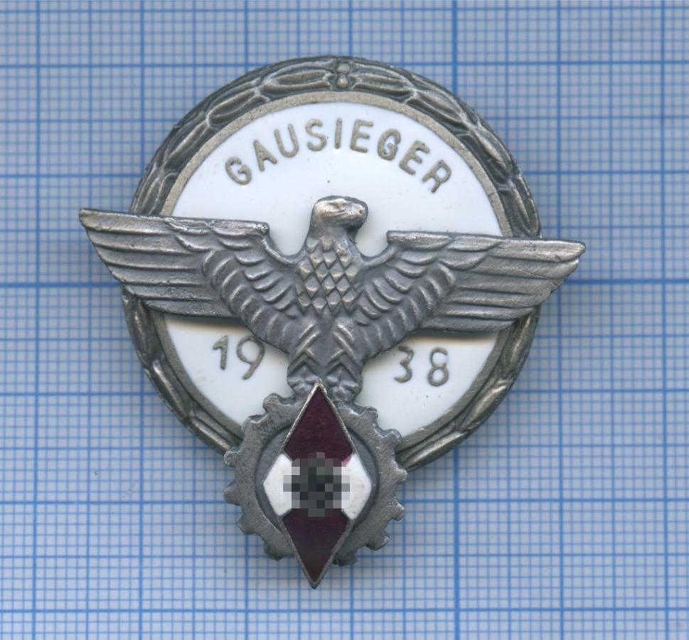 Медаль «Gausieger - 1938», Третий рейх (копия)