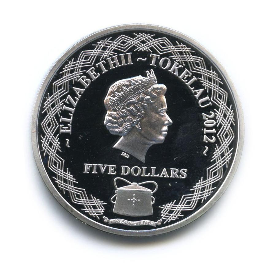 Жетон «5 долларов 2012 - Стрекоза, Токелау» (копия)