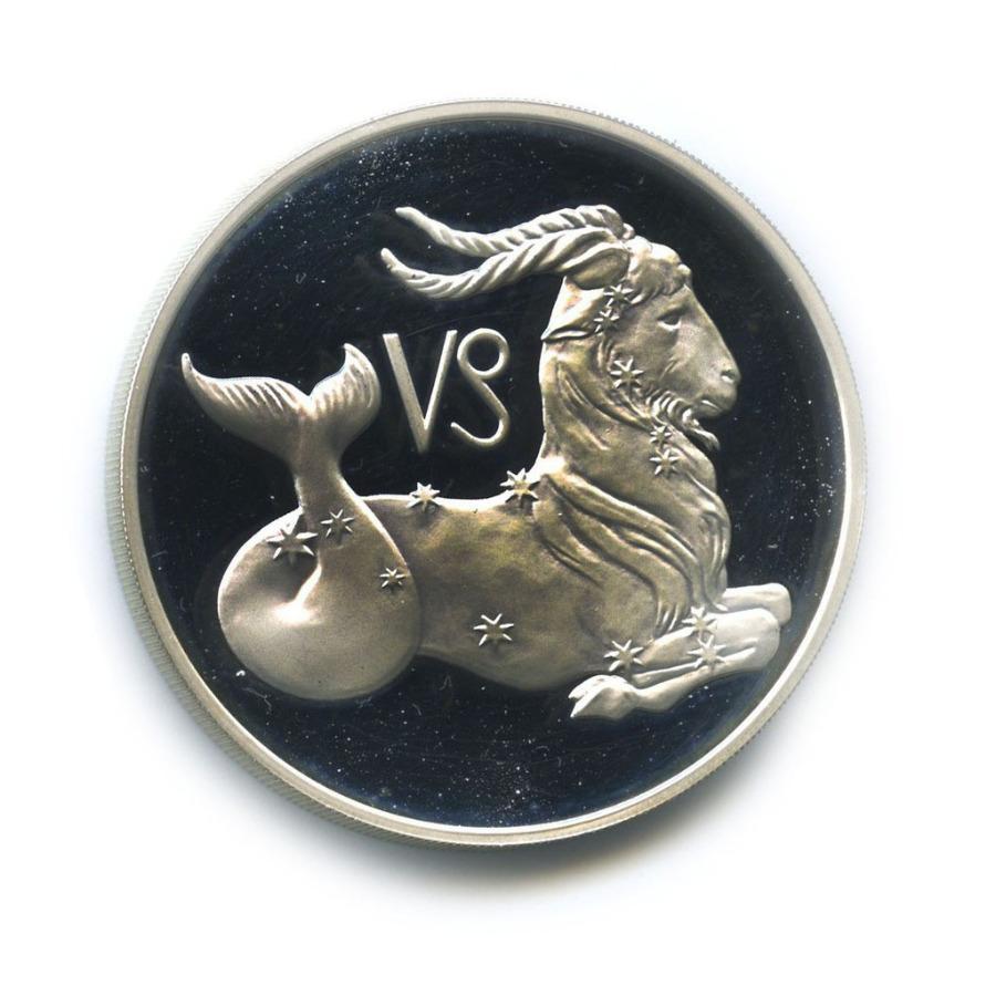 3 рубля — Знаки зодиака - Козерог 2003 года (Россия)