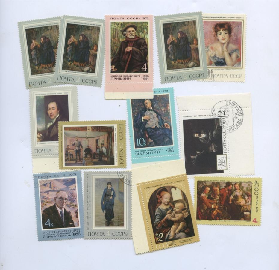 Набор почтовых марок «Живопись» (СССР)