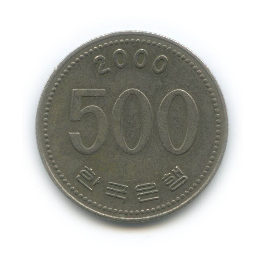 500 вон 2000 года (Южная Корея)