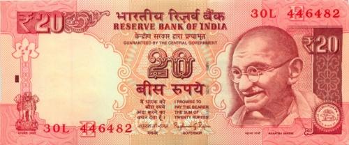 20 рупий (Индия)
