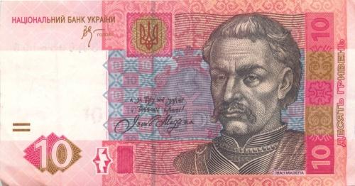 10 гривен 2006 года (Украина)