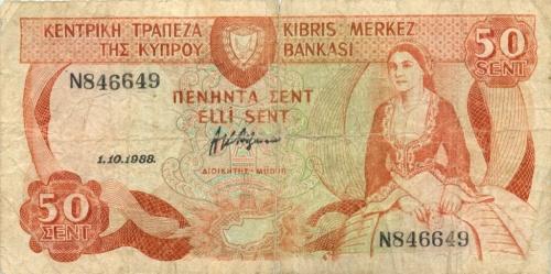 50 центов 1988 года (Кипр)