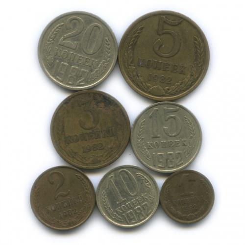 Набор монет CCCР 1982 года (СССР)