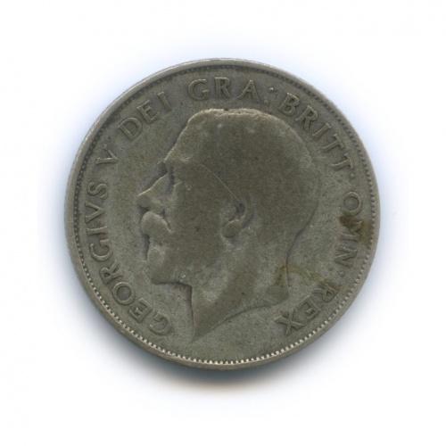 1 шиллинг 1926 года (Великобритания)