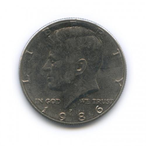 50 центов 1986 года P (США)
