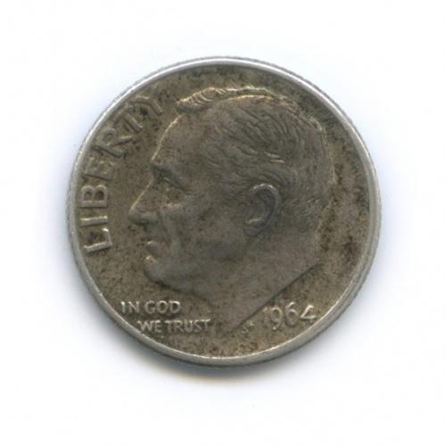 10 центов (дайм) 1964 года D (США)