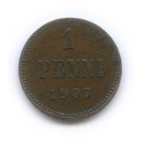 1 пенни 1907 года (Российская Империя)