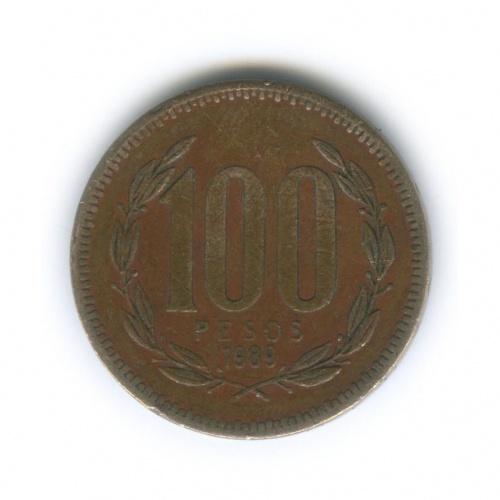 100 песо 1989 года (Чили)