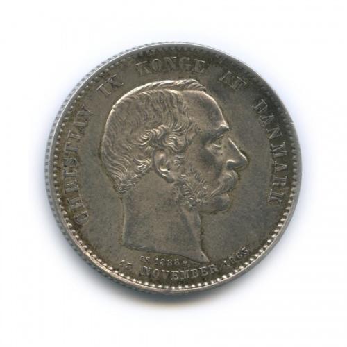 2 кроны - 25-летие правления Кристиана IX 1888 года (Дания)