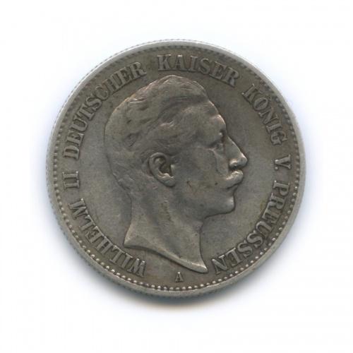 2 марки - Вильгельм II, Пруссия 1893 года