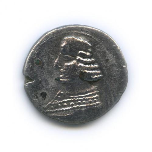 Драхма - Парфия, Митридат III, 220-190 гг. до н. э.